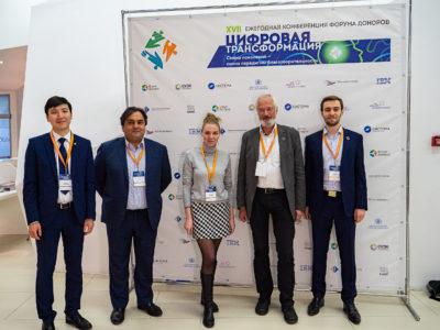 Konferentsiya-Foruma-Donorov-105