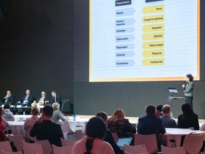 Konferentsiya-Foruma-Donorov-14 (1)