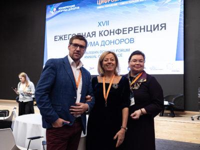 Konferentsiya-Foruma-Donorov-168
