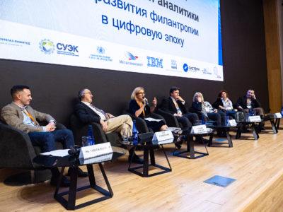 Konferentsiya-Foruma-Donorov-177