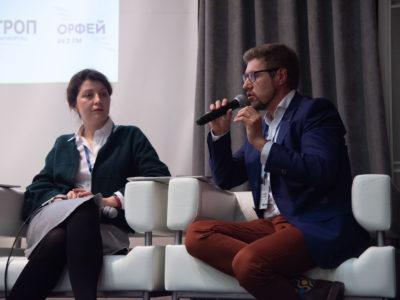 Konferentsiya-Foruma-Donorov-24