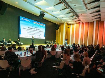Konferentsiya-Foruma-Donorov-25 (1)