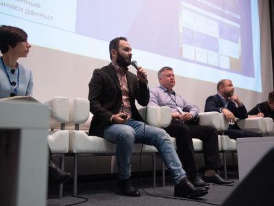 Konferentsiya-Foruma-Donorov-27