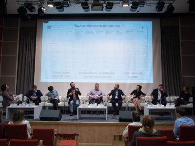 Konferentsiya-Foruma-Donorov-31
