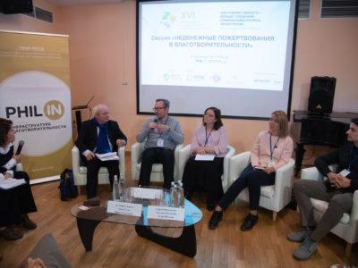 Konferentsiya-Foruma-Donorov-32
