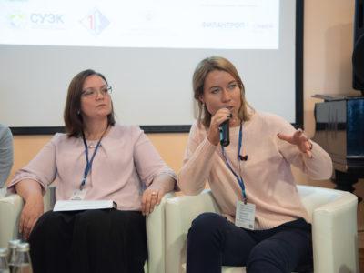 Konferentsiya-Foruma-Donorov-34