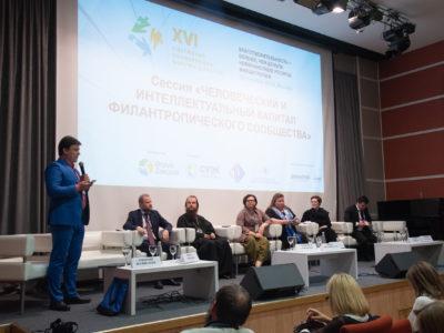 Konferentsiya-Foruma-Donorov-36