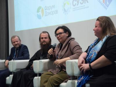 Konferentsiya-Foruma-Donorov-39