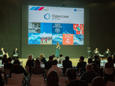 Konferentsiya-Foruma-Donorov-41
