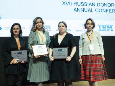 Konferentsiya-Foruma-Donorov-64
