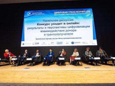 Konferentsiya-Foruma-Donorov-78